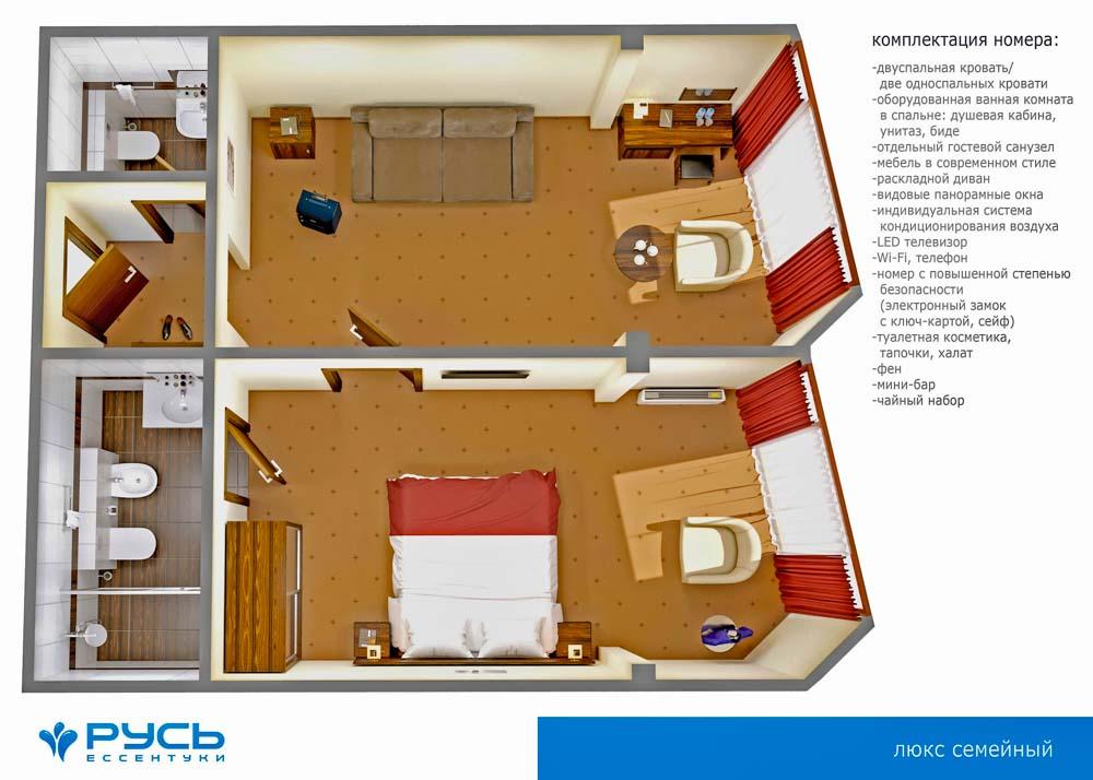 План-схема в номере Люкс семейный в санатории Русь в Ессентуках - фотография